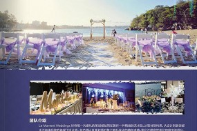 Le Moment Weddings – 婚禮策劃