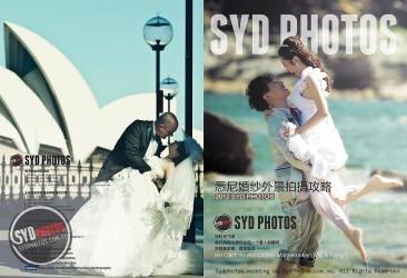 2012《悉尼婚纱摄影攻略》