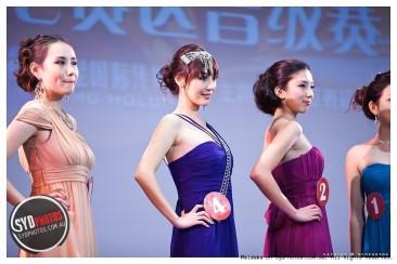2013《凤凰卫视中华小姐环球大赛》报名正式启动