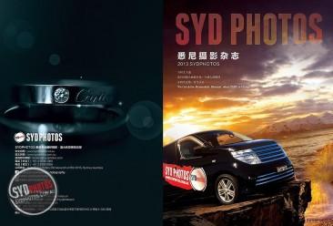 [婚纱摄影] SYDPHOTOS 连续两期被选为《东方壹周刊》封面