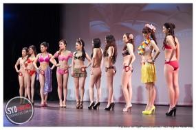 2012《中华小姐全球选美大赛》