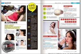 《SYDPHOTOS潮流先锋》杂志 – 【靓妆讲堂】
