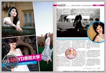 《SYDPHOTOS潮流先锋》杂志 – 【留学生活】(一)