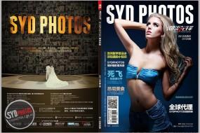 《SYDPHOTOS潮流先锋》杂志 – 【乐活悉尼】(一)