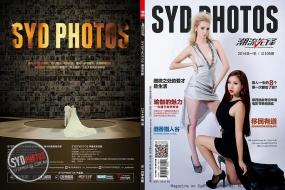 SYDPHOTOS《潮流先锋时尚杂志》  广告投放的不悔选择