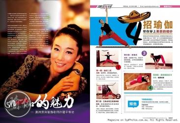 2014-3月刊《潮流先锋时尚杂志》——美丽俏佳人