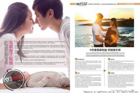 2014-3月刊《潮流先锋时尚杂志》——SYDPHOTOS宝宝 家庭写真