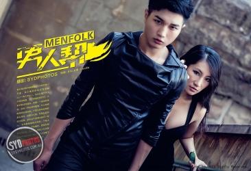 2014-3月刊《潮流先锋时尚杂志》——男人帮