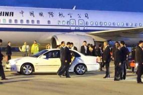 【悉尼头条】习近平主席今日抵达悉尼 澳华人华侨热烈欢迎