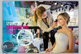 【化妝】SYDPHOTOS化妝教学启动啦:美好的一天,从一个漂亮妆容开始,欢迎加入SYDPHOTOS蜕变之旅!(内有课程时间表)