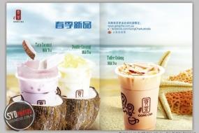 【热饮】澳洲贡茶GONG CHA 来自台湾的好茶 享誉世界的好茶