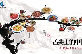 【美食】海外留学生最思念的中国美食 没想到第一名竟是…