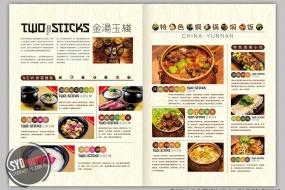 【美食】金汤玉线——悉尼地地道道的云南小吃