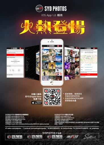 【好消息】SYDPHOTOS有自己的App啦!IOS app 1.0火热登场,现在就可以下载!