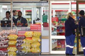 """【新闻】打劫可是技术活儿 悉尼逗比劫匪打劫便利店分分钟被抓 警方赠外号""""超级玛丽"""""""