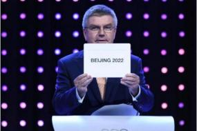 北京正式获得2022年冬奥会举办权!2022年,你多大了?