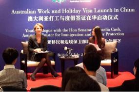 【政策】首批澳大利亚打工与度假签证将于9月起接受申请,将开放1500个名额!