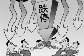 """【炒股】股市""""大跌魔咒"""" 众生相 你的心脏还好吗?"""