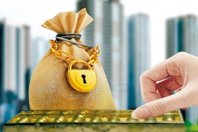 【利率】怎么算的?澳洲银行上调利率!这招竟能每年省巨额房贷!