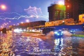 【北京】狂风暴雨夹冰雹,北京昨天的天气到底有多吓人!汽车变潜水艇……那都是小事!