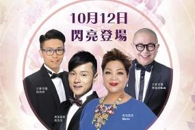 【純美麗人】2015澳洲華裔小姐競選總決賽佳麗誕生!門票公開發售中,預定的看這裏啦!