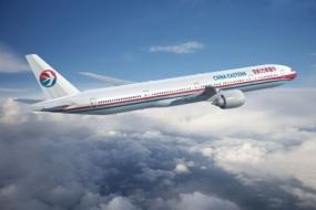 """【好消息】更多航班开通中国直飞澳洲!来一场说走就走的""""回家""""吧!"""
