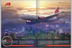【出行】中国六家航空公司将推更多航线直飞澳洲