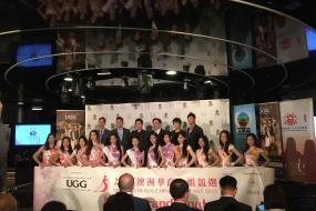 【华裔小姐】「2015澳洲华裔小姐竞选」总决赛新闻发布会今日隆重举行(现场花絮图)