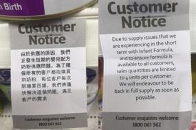 【限购】澳洲超市贴中文标签,全面限购婴儿奶粉!代购们为了抢奶粉,都快打起来了… … …