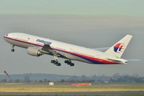 【新闻】菲律宾发现飞机残骸 其中尸骨累累 澳媒:可能就是MH370