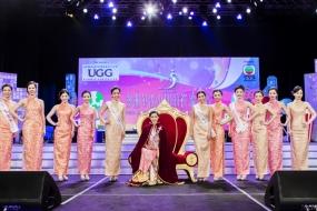 【华裔小姐】2015澳洲華裔小姐競選總決賽 全澳總冠軍誕生