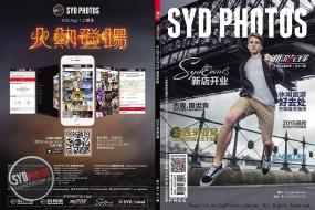 【杂志】《潮流先锋时尚杂志》第3季上线啦,精彩看点都有哪些?