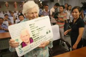 """【绿卡】中国将实施""""华裔卡""""!双重国籍有希望了?澳洲华人回国更方便啦~~"""