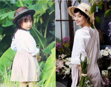 """【文娱】小芈月""""星相""""预测 长大之后你就成了她"""
