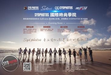引领海外时尚潮流 SYDPHOTOS国际时尚学院将与澳洲最高端婚礼门店SydEvents 近期携手亮相,敬请期待!