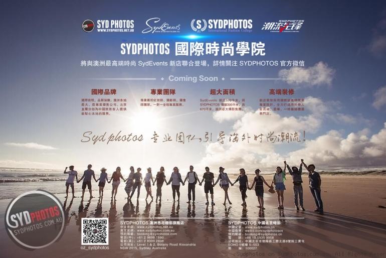 引领海外时尚潮流|SYDPHOTOS国际时尚学院将与澳洲最高端婚礼门店SydEvents 近期携手亮相,敬请期待!