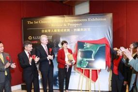 首届澳华人艺术展《回顾与展望》在悉尼开幕