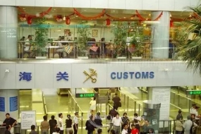 中国海关查验行李新规定实施已一个月,回国时大家依然要留神!