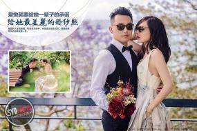 想要一份最完美的婚纱婚礼攻略?——看这里!