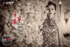 《澳洲潮流先锋时尚杂志》封面女郎——旗袍情怀与浓浓中国风